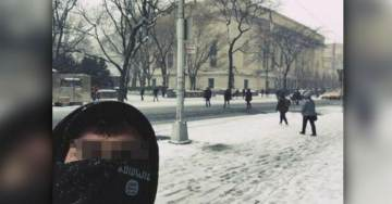 NYPD Hunting Down Masked Man Posing in 'ISIS Selfie'