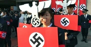 WTH? Taiwan High School Students Parade Around as Nazis [Video & Pics]