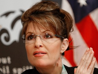 Although Sarah Palin has not announced she is running for President in 2012 (it's still way too early for that kind of announcement) she does appear to likely to run due to all of the ads for the