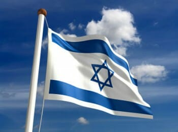 Israel Responds to UN Recognition of Palestinian State
