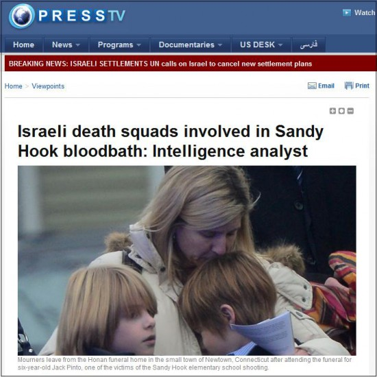 iran sandy hook