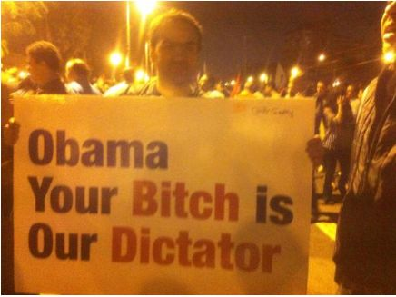 obama bitch dictator