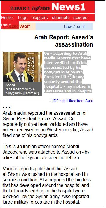assad news one