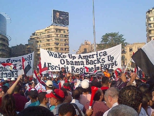 obama egypt wake up