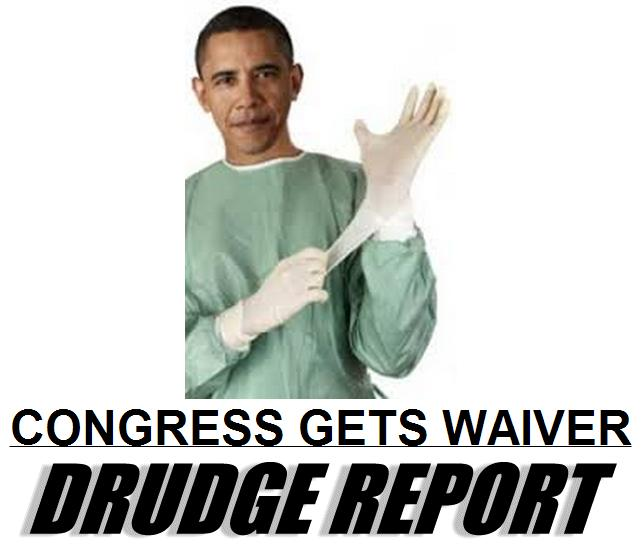 waiver congress