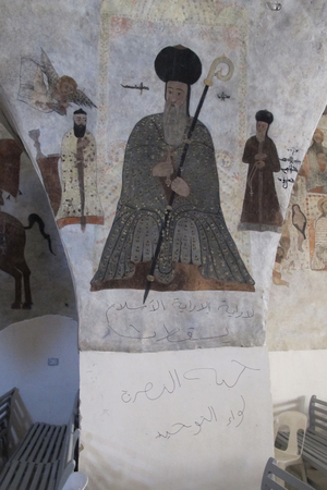 syrian church vandalism