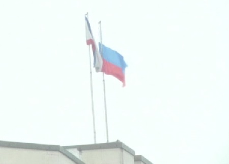 russian flag crimea 2