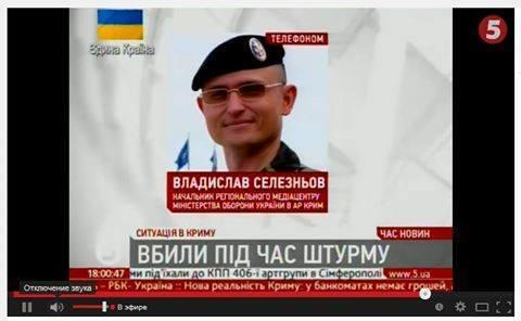 soldier ukraine shot dead
