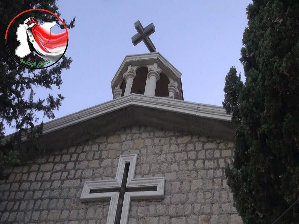 church iraq cross ISIS