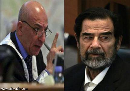 judge rauf rashid and saddam hussein