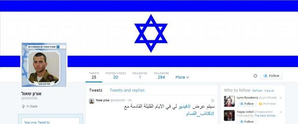hamas soldier twitter account