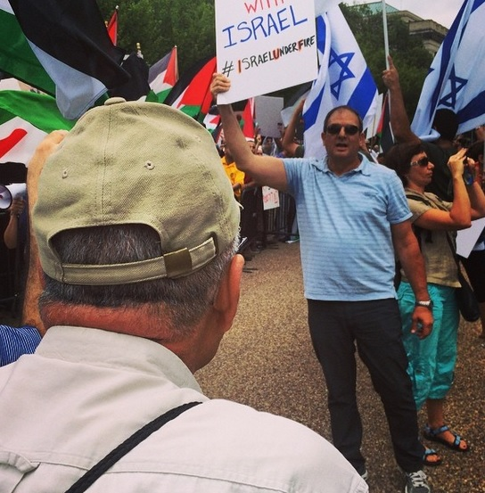 israel supporters white house