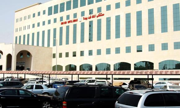 king fahd hospital jeddah
