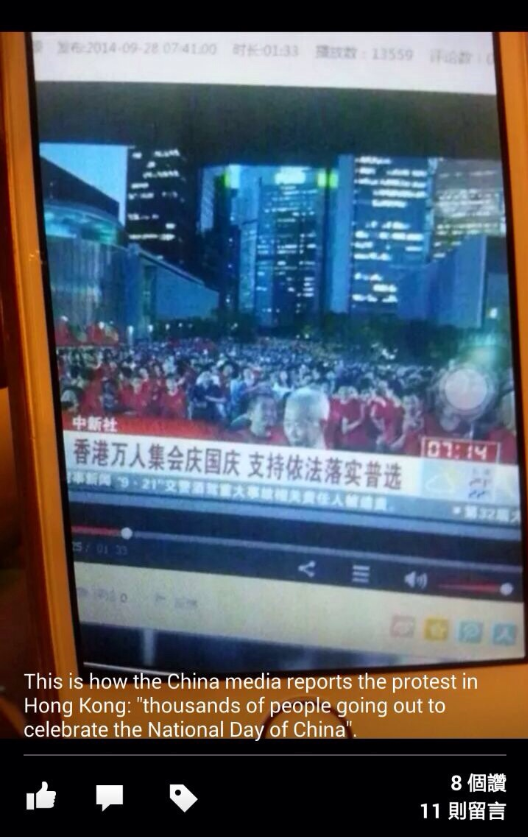 "How China News Reported Hong Kong Protests: ""Thousands Celebrate National Day of China"""