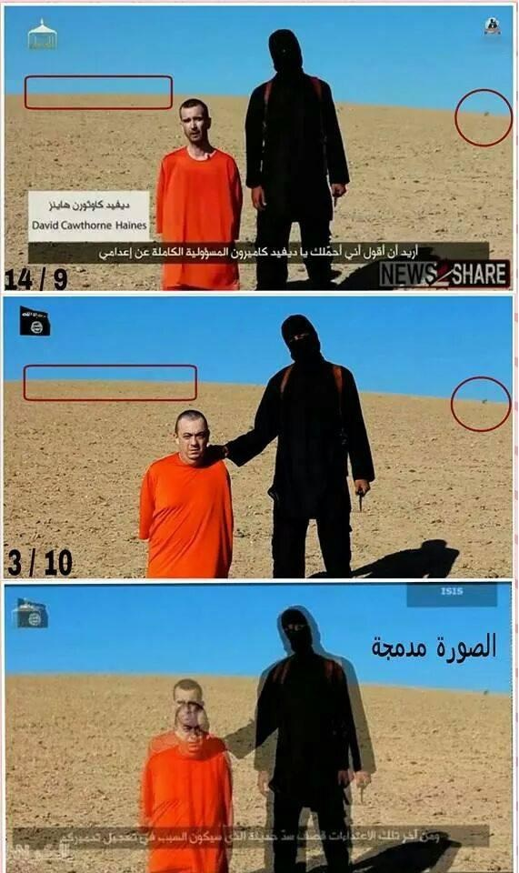 isis execution spot