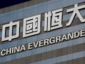 China Tells Evergrande Billionaire to Pay off His Insolvent Company's $300 Billion in Debt with His $8 Billion in Worth