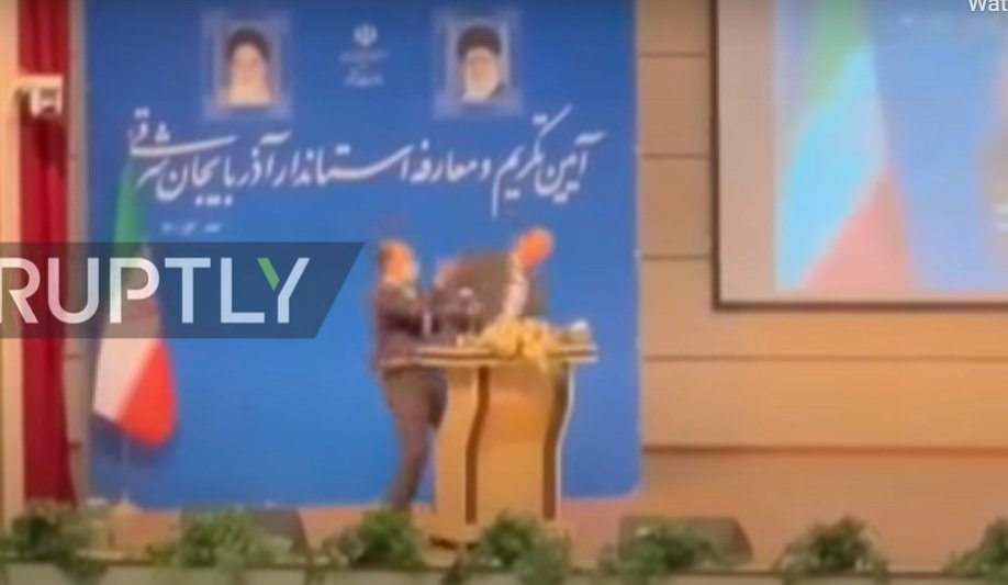Inauguration Ceremony in Iran Disrupted by a Head Slap from a Disgruntled Husband and Military Officer