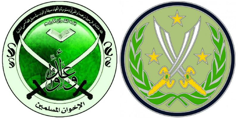 Muslim-Brotherhood-and-US-Army-patch