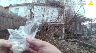 Crooked Cop CAUGHT PLANTING DRUGS – Forgot His Body Cam Was On