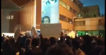 "BREAKING: PROTESTERS RISE UP AGAINST IRANIAN REGIME — VIDEOS: Protesters Chant, ""Death to Dictator!"" and ""Our Enemy Is Here, They Telling Us Lie by Saying it Is America."""