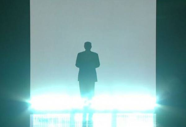 Trump RNC entrance