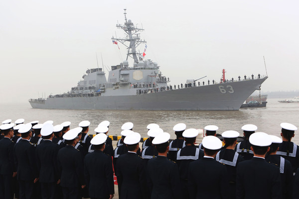 """NAVY: USS Stethem Conducting """"Operations"""" In The South China Sea"""
