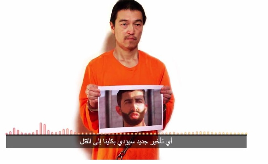 """Japan Says Negotiations With ISIS Over Hostage Kenji Goto Have Become """"Deadlocked"""""""