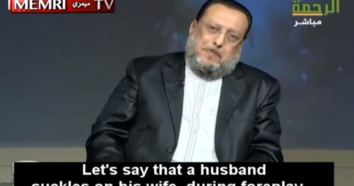 photo image Holy Islamic Cleric Approves Wife Breastfeeding Husband During Foreplay