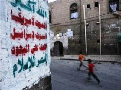 houthi logo graffiti yemen elder of ziyon