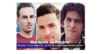 """MASS PROTESTS CONTINUE IN IRAN: Islamic Center Torched – Protesters Shot – Iranians Chant: """"Neither threats, nor prison have any power over us anymore!"""""""