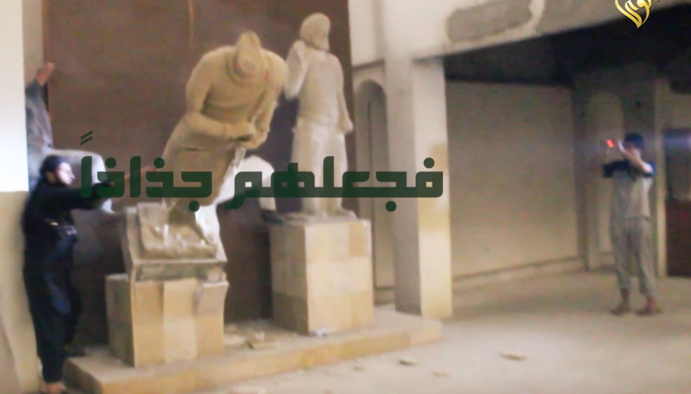 isis museum 2