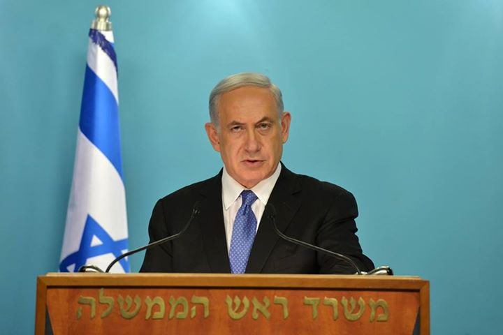 netanyahu iran speech