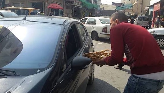 palestinians sweets