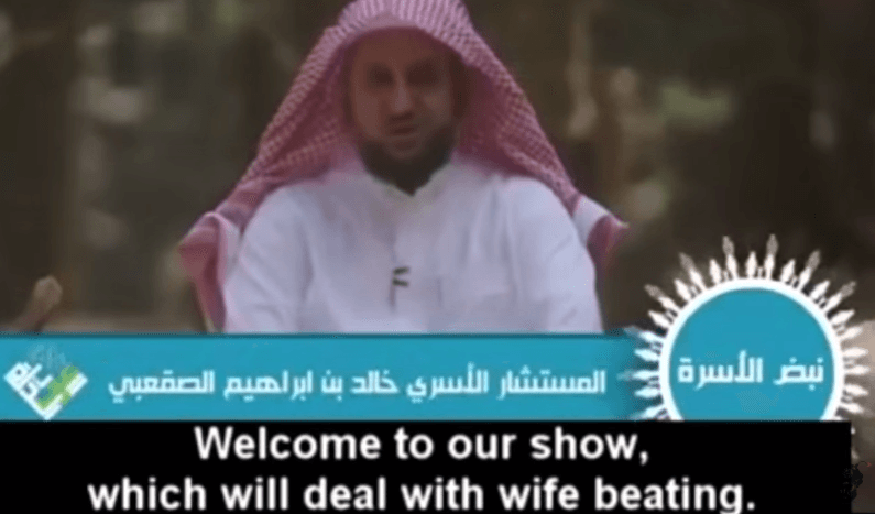 saudi wife beating